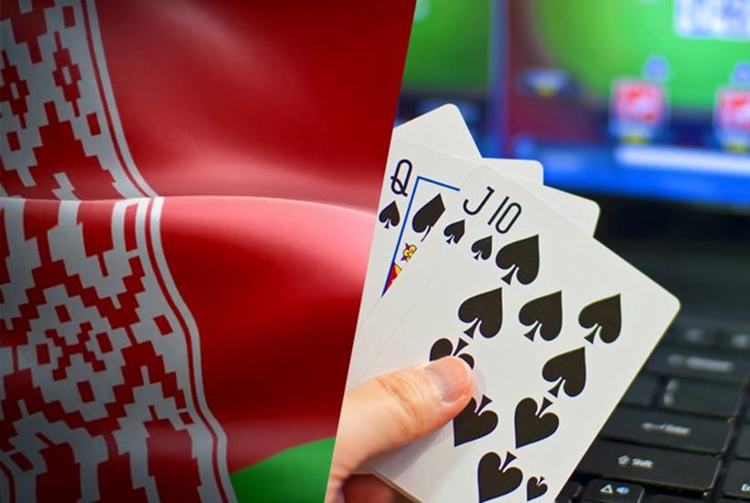 Казино белоруссии онлайн играть casino online promotion