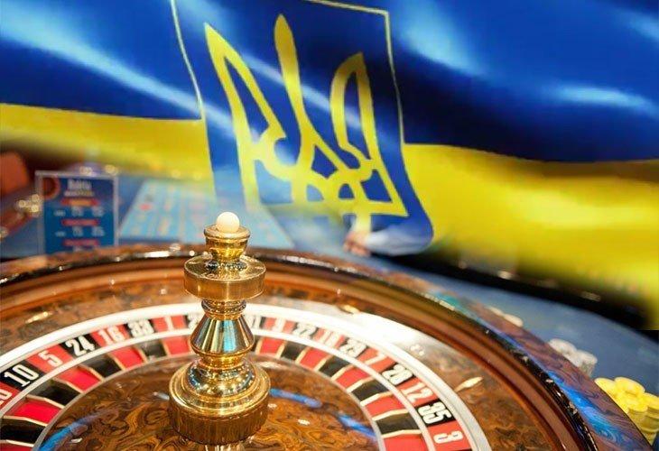 Украина за честную игру в онлайн-казино! Часть 2